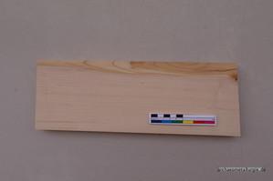 Holz vor dem Modellbau